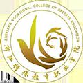 无障碍网站改造:浙江特殊教育职业学院图片